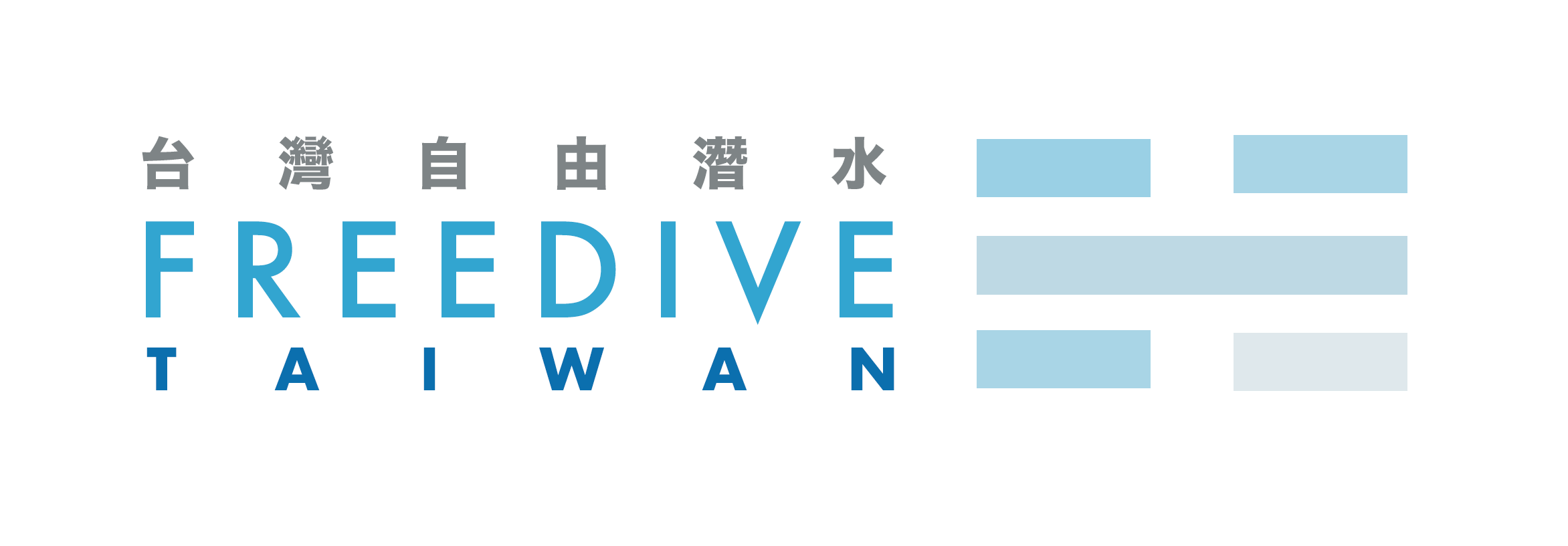 Freedive Taiwan 台灣自由潛水